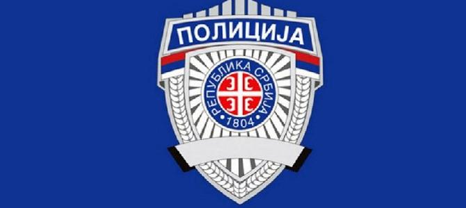Policijska uprava Novi Sad