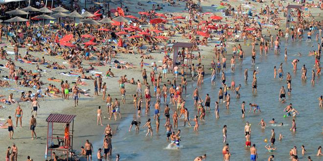 Štrand - Gradska plaža Novi Sad
