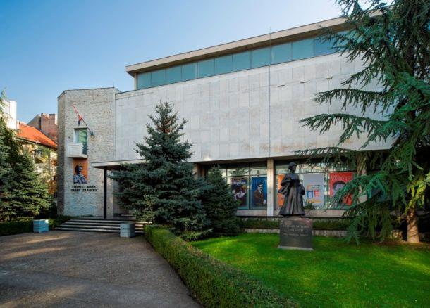 Spomen zbirka Pavle Beljanski