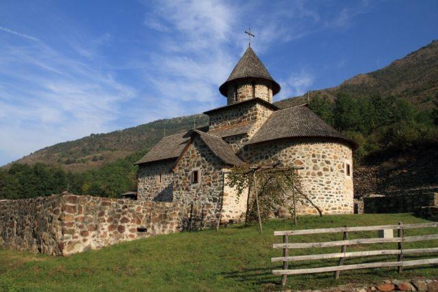 Маnаstir Uvаc