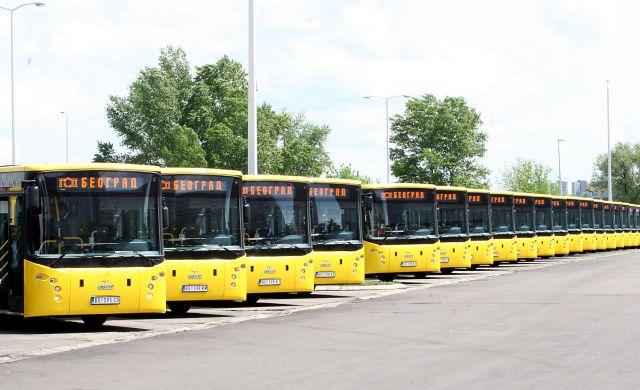 Autobuska stanica - Beograd