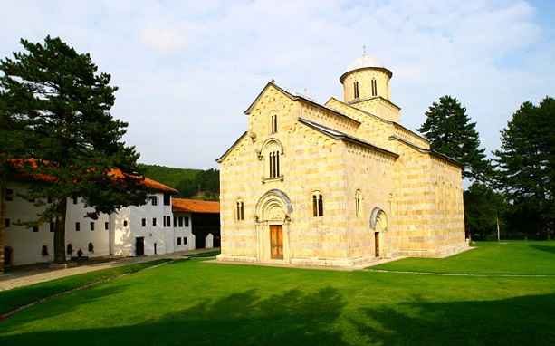 Dečani manastir (Visoki Dečani)