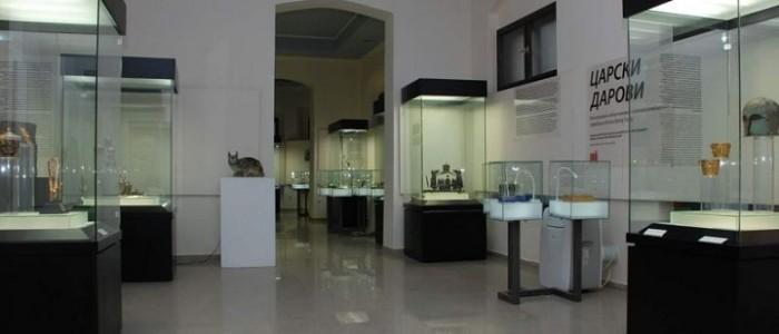 Gradski muzej Sombor