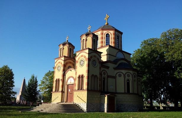 Manastir Svetog arhiđakona Stefana