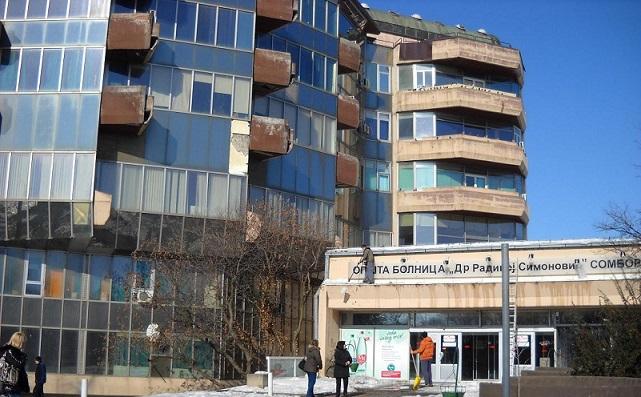 "Opšta bolnica ""Dr. Radivoj Simonović"""